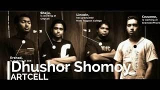 Dhushor Shomoy - Artcell Cover(instrumental)