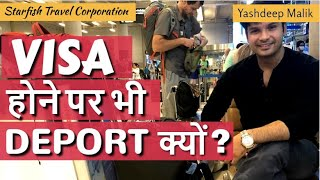 Why Immigration Deport Anyone After Valid Visa ?  (All Countries)
