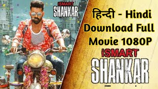 ismart shankar full movie in hindi download link - Thủ thuật