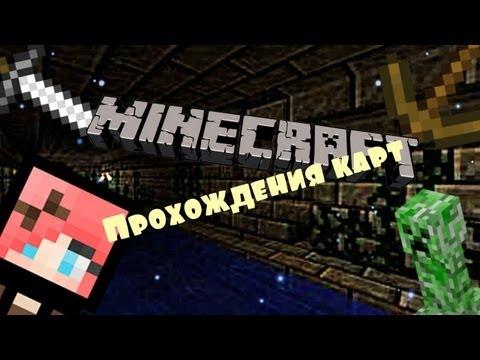 Прохождения карты в Minecraft[1]-Маша и паркур-__-