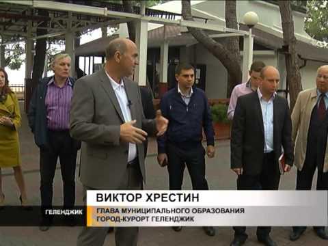 Новости курорта от 16.10.2014 г.