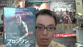 オススメ映画DVD35トム・ハーディ怪演作「ブロンソン」アイズ鎌倉