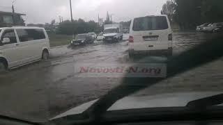 В Николаеве из-за ливня затопило улицы города. ВИДЕО