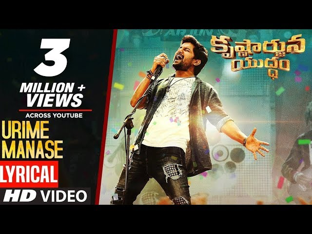 Urime Manase Full Song With Lyrics | Krishnarjuna Yuddham Movie Songs | Nani