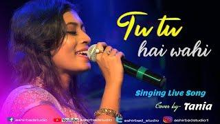 Tu Tu Hai Wahi Dil Ne Jise Apna Kaha | Kishore Kumar, Asha Bhosle | Live Singing By Tania