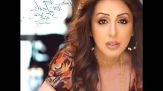 تحميل اغاني Angham...Wallahi Helwa   انغام...والله حلوة MP3