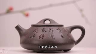 [茶香记·生活家] 景舟石瓢 古今长胜的霸王之饮