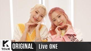 LiveONE(라이브원): Full Ver. BOL4(볼빨간사춘기) _ Bom(나만, 봄)