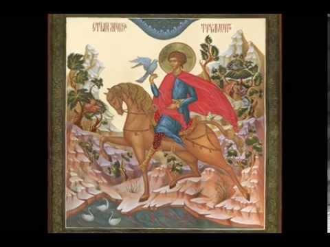 Купить молитвы и псалмы на всякую потребу души паисия святогорец