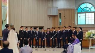 사랑의 종소리(주께 두손모아 비나니)_대구교회 남성중창단 결혼식축가