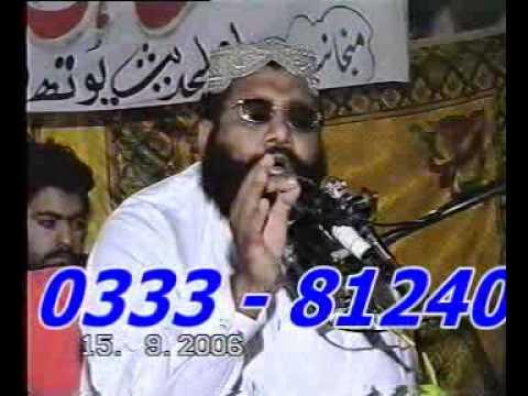 Beti ki azmat (2/4).mp4 Qari Muhammad Akram Zahid Bhutvi