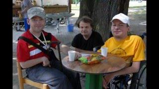 Люди, которые никогда не теряют надежду! Лагерь в Александрии 2013 для людей с инвалидностью