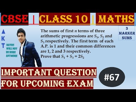 #67 | 3 Marker | CBSE | Class X | The sums of first n terms of three arithmetic progressions are S1, S2 and S3 respectively. The first term 	of each A.P. is 1 and their common differences are 1, 2 and 3 respectively. Prove that S1 + S3 = 2S2. Explained by