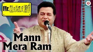 Mann Mera Ram  Anup Jalota