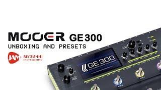 Mooer GE300 - JCM800 Tone Recreations - Самые лучшие видео
