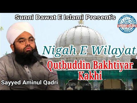 Nigah E Wilayat Qutbuddin Bakhtiyar Kakhi   Sayyed Aminul Qadri