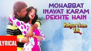 Mohabbat Inayat Karam Dekhte Hain Lyrical Video | Bahaar
