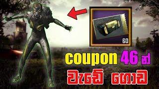 superior crate coupon scrap pubg - Видео смотреть