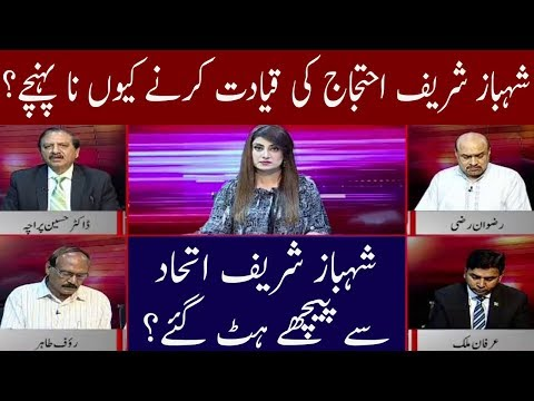 Debate on News | 8 August 2018 | | Kohenoor News