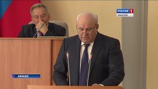Зимин заявил об отставке правительства. 27.04.2017