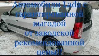 Авита ру удочки ульяновск