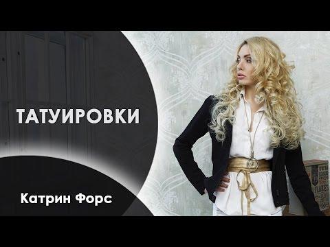 Песня женское счастье овсиенко