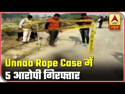 All Five Accused In Unnao Rape Case Arrested | Fatafat | ABP News