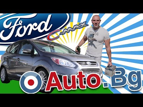 Ford C-max - порасналия хибрид