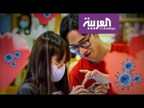 العرب اليوم - شاهد: حين يكون الحب محجورًا في زمن