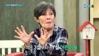 [C채널] 힐링토크 회복 254회 - 가수 윤복희 2부 :: 하나님을 노래하는 딸