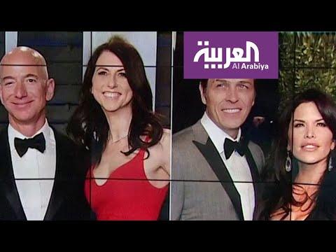 العرب اليوم - شاهد: شقيق عشيقة بيزوس يقاضيه ويعايره بعلاقته بـ