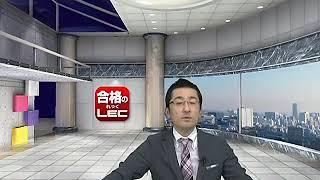 森田龍二の経済・会計解説部屋動画 第8回 自民の圧勝・希望の失速・立民の躍進と日本経済