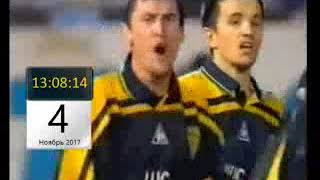 Кубок УЕФА 2000 01 Лозанна 1 3 Нант