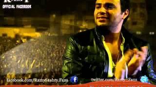 مازيكا رامى صبرى - هتبعد يوم - Ramy Sabry تحميل MP3