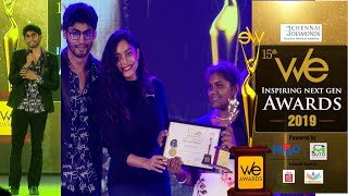 Tharshan & Abhirami First Time Opens Up At We Awards | WE Magazine | WE Awards 2019