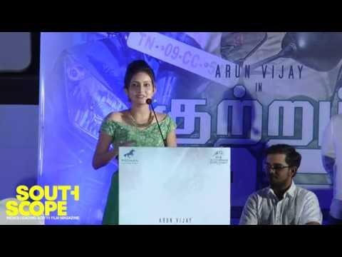 Guess why actress Mahima calls Stunt Silva Jill Jill?