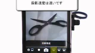 連続撮影する方法 / iPhone5の使い方動画