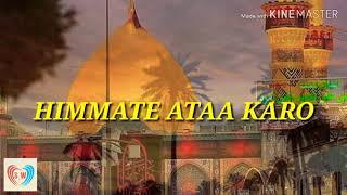 himte ata karo - मुफ्त ऑनलाइन वीडियो