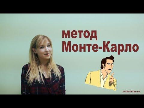 Дмитрий назаров заработок в интернете деньги