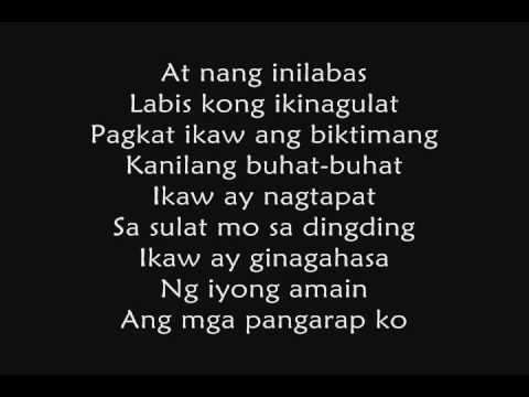High school life By Repablikan (w/ lyrics)