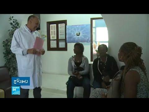 العرب اليوم - شاهد: الحوامل العازبات في تونس أمام خيارات صعبة
