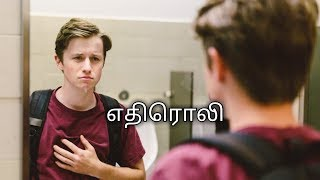 Life is only a reflection of what we allow ourselves to see | Tamil motivational | vel talks