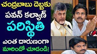 CM Chandrababu Naidu Effect On Pawan Kalyan   Andhra Pradesh