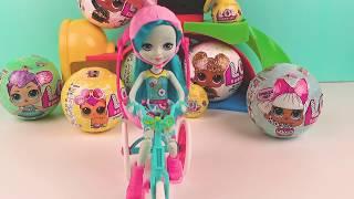 Lol Surprise Dolls Enchantimals Видео для Детей #16 Распаковываем шары ЛОЛ Куклы новинка 2018