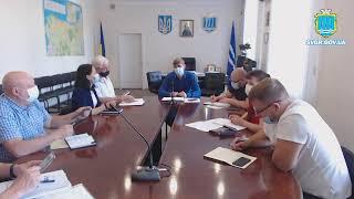 Засідання наради з питань опалювального сезону 2021-22рр. 09.08.21