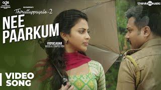 Thiruttuppayale 2 | Nee Paarkum Video Song | Susi Ganeshan | Vidyasagar | Bobby Simha, Amala Paul