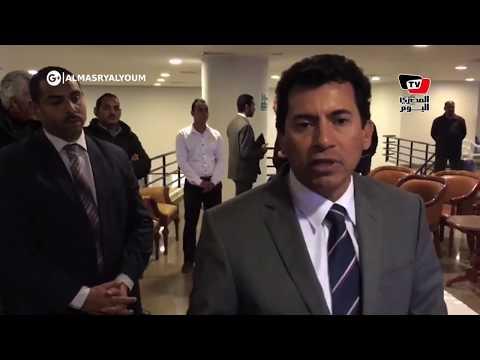 وزير الرياضة: «جاي أساند منتخب اليد قبل كأس العالم مش مؤتمر صحفي»