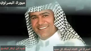 رعد الناصري( اي ياعين مالومج اذا تبجين اي ياعين)