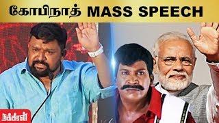 அசத்தல் பேச்சு... Gopinath Excellent Speech about Social Media | சமூக ஊடகங்களில் தமிழ்?