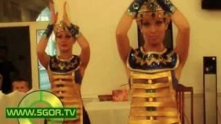 Египет, Египет (Танец)
